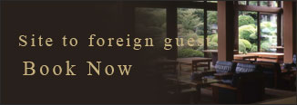 Site to foreign guest